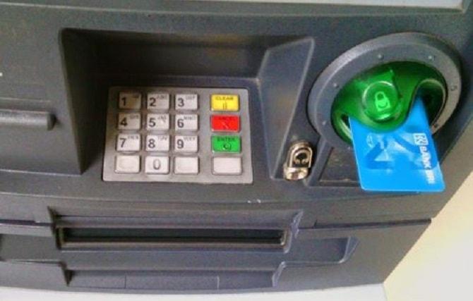 Posisi masuk kartu ATM BRI